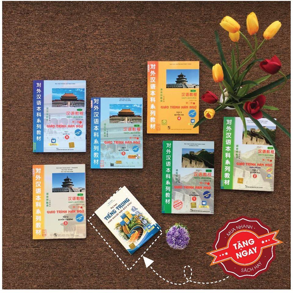 COMBO Giáo Trình Hán Ngữ 6 cuốn Tặng tự học tiếng Trung cho người mới bắt đầu