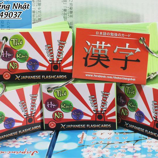 Thẻ Học Kanji Trung Cấp N3 - Bộ 4 quyển Flashcards