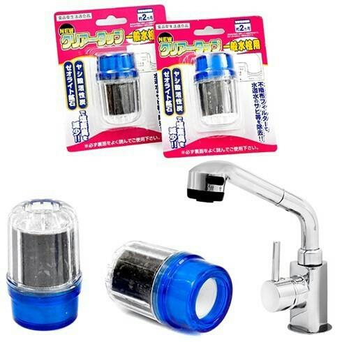Dụng cụ lọc nước tại vòi loại bỏ 99% tạp chất bụi bẩn và độc tố an toàn sức khỏe - 3131453 , 1047211993 , 322_1047211993 , 125000 , Dung-cu-loc-nuoc-tai-voi-loai-bo-99Phan-Tram-tap-chat-bui-ban-va-doc-to-an-toan-suc-khoe-322_1047211993 , shopee.vn , Dụng cụ lọc nước tại vòi loại bỏ 99% tạp chất bụi bẩn và độc tố an toàn sức khỏe