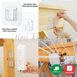 Bộ dán đỡ đồ gia dụng, ổ cắm điện, giá đỡ treo tường, móc chữ U treo cục wifi, không cần khoan đục