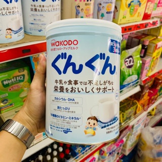 Sữa Wakodo nội địa Nhật 830 gram thumbnail