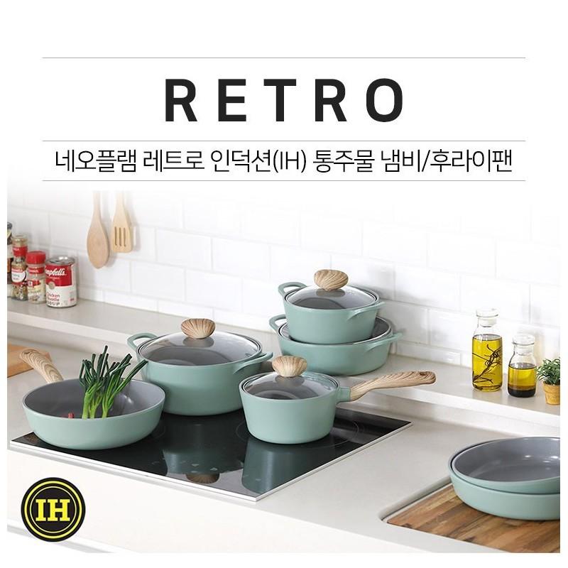 [Nội Địa Hàn Quốc] Bộ nồi đúc nhôm tráng gốm IH Retro Ne