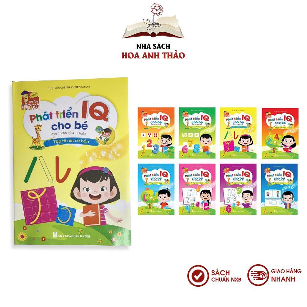 Sách -Tập Tô Phát triển IQ Dành Cho Bé 4-5 tuổi (Bộ 8 quyển)