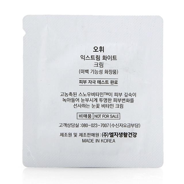 10 gói Kem trắng da và chống lão hóa OHUI Extreme White Cream Snow vi