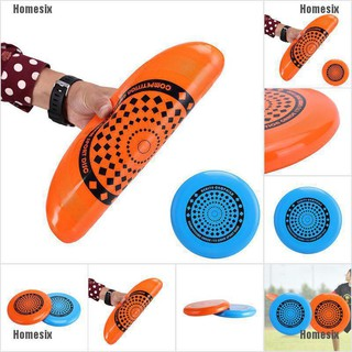 [QHMSI] Professional Ultimate Frisbee Flying Disc flying saucer outdoor leisure play TYU