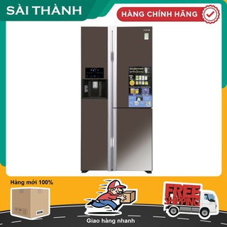 Tủ lạnh HITACHI R-FM800GPGV2X-MBW Side By Side 3 cánh (584 Lít)