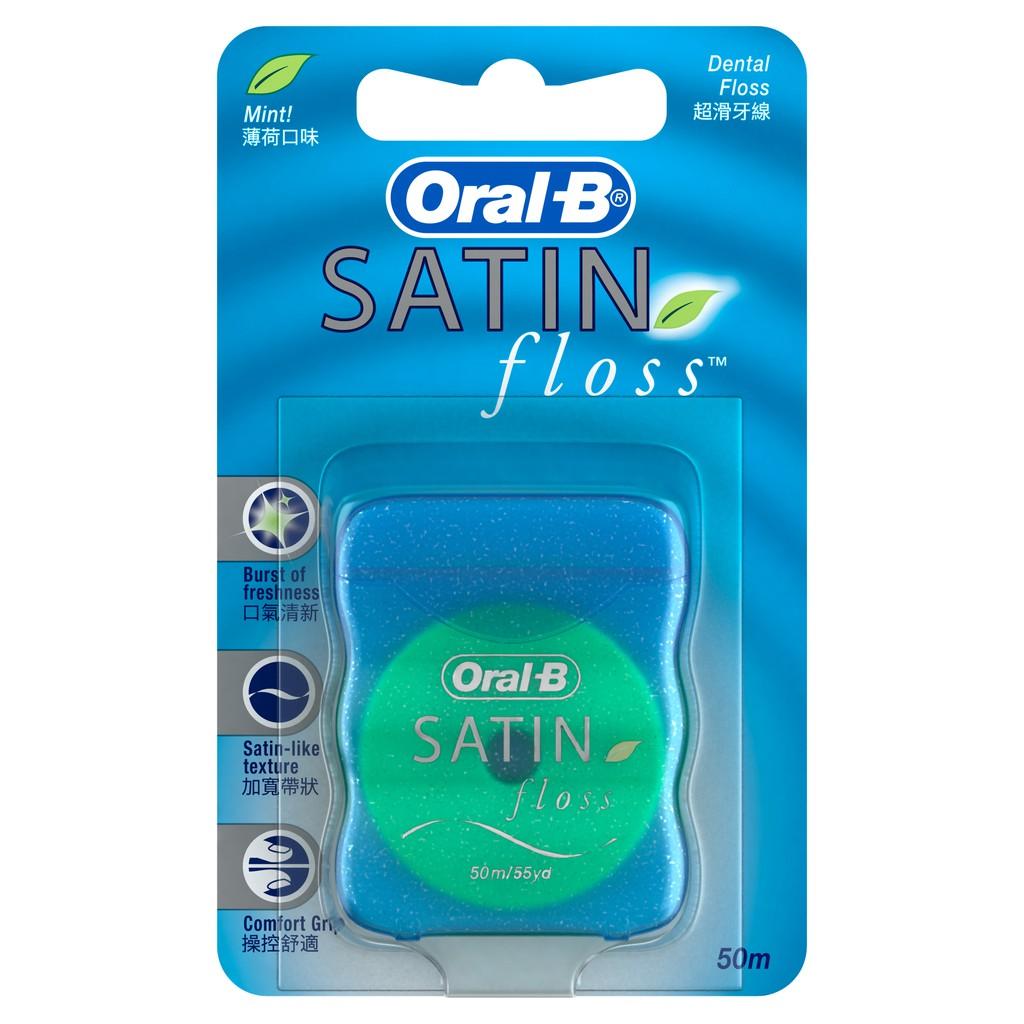 Chỉ nha khoa Oral-B Satin Floss (Cuộn 50m)