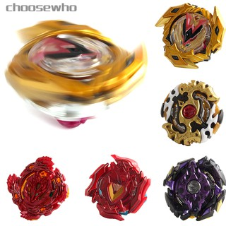 (COD)Children Boys Gyro Alloy Spinner Gaming Burst Toy