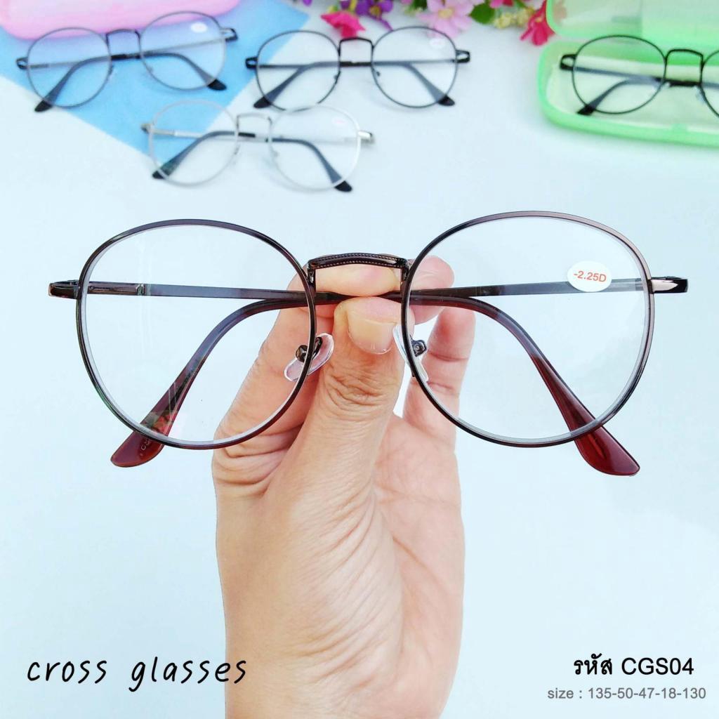 แว่นสายตาสั้น-2.25 ทรงหยดน้ำ สไตล์วินเทจ รหัส CGS04ว่นสายตาสั้น-2.25 ทรงหยดน้ำ สไตล์วินเทจ รหัส CGS04