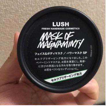 Mặt nạ LUSH bản Nhật