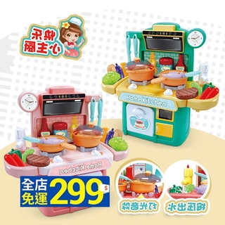 Bộ Đồ Chơi Giả Nấu Ăn Bằng Nhựa Cho Bé