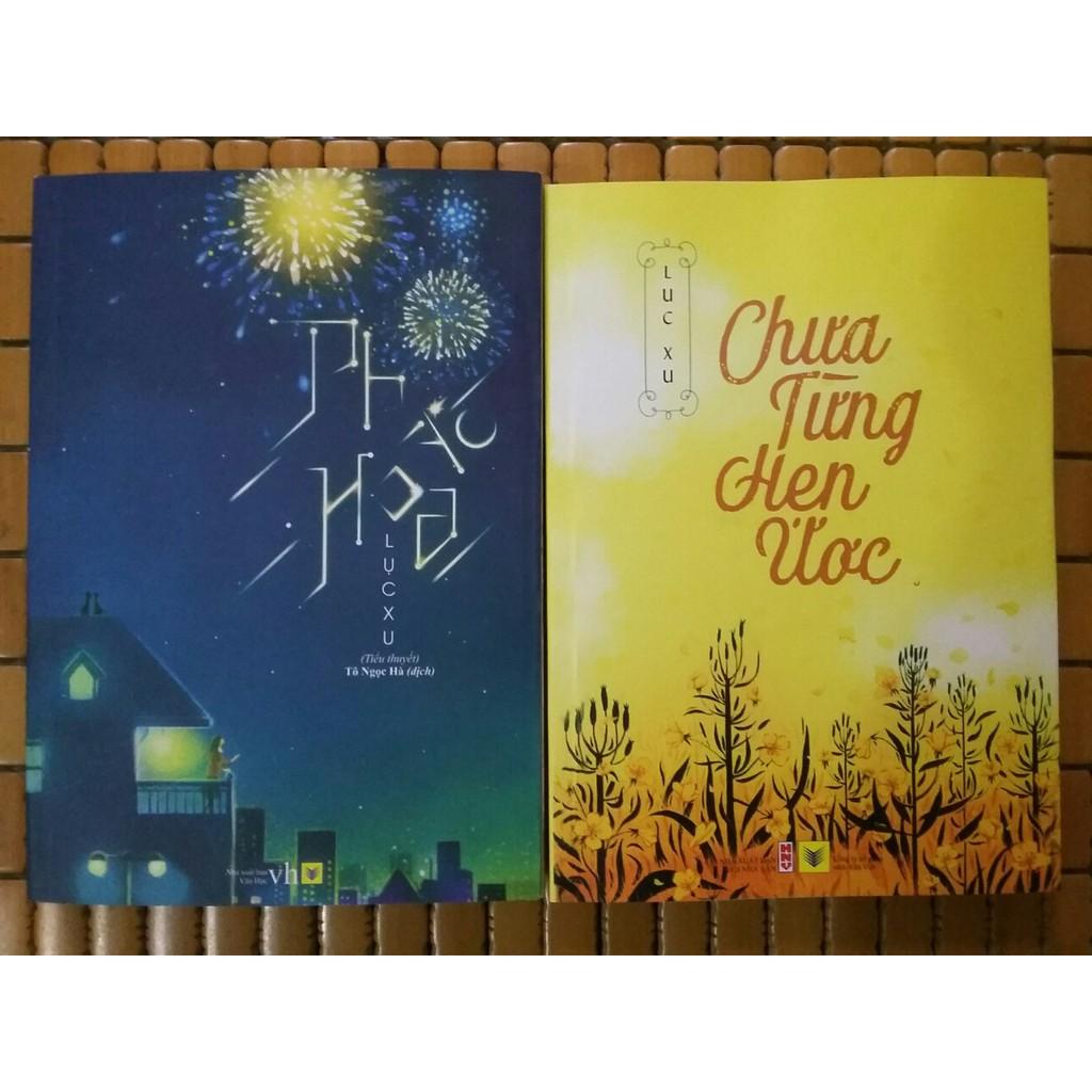 Combo 2 Cuốn: Pháo Hoa + Chưa Từng Hẹn Ước