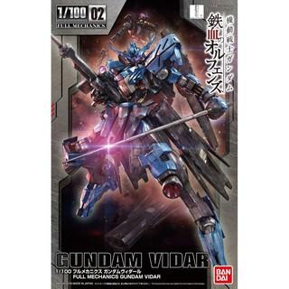 Mô hình lắp ráp Gundam IBOTV IBO TV02 TV 02 1/100 Vidar