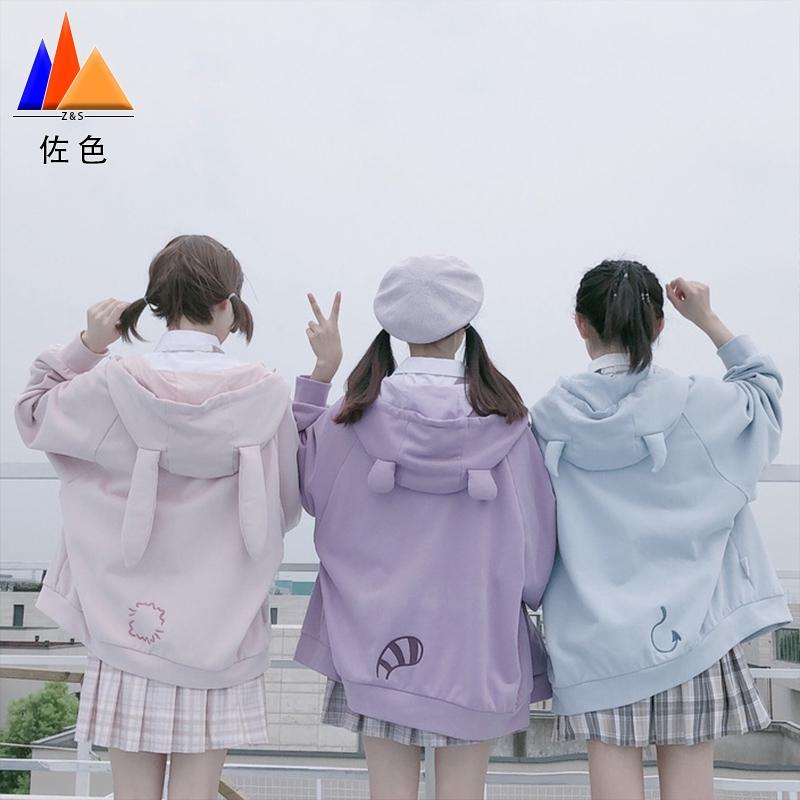 Áo Khoác Hoodie Dáng Rộng Phong Cách Nhật Bản Đáng Yêu