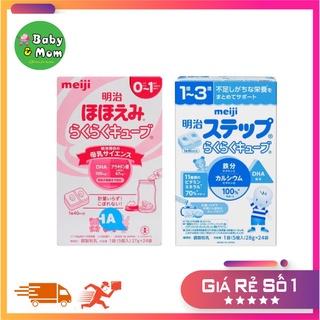 Sữa Meiji thanh 0 Nhật Bản 648G thumbnail