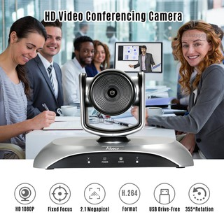 Aibecy 1080P HD Video Conference Camera Fixed Focus Wide Angle Webcam Supported H.264 Hard Compression 355° Rotation with Remote Control for Video Meetings Training Teaching