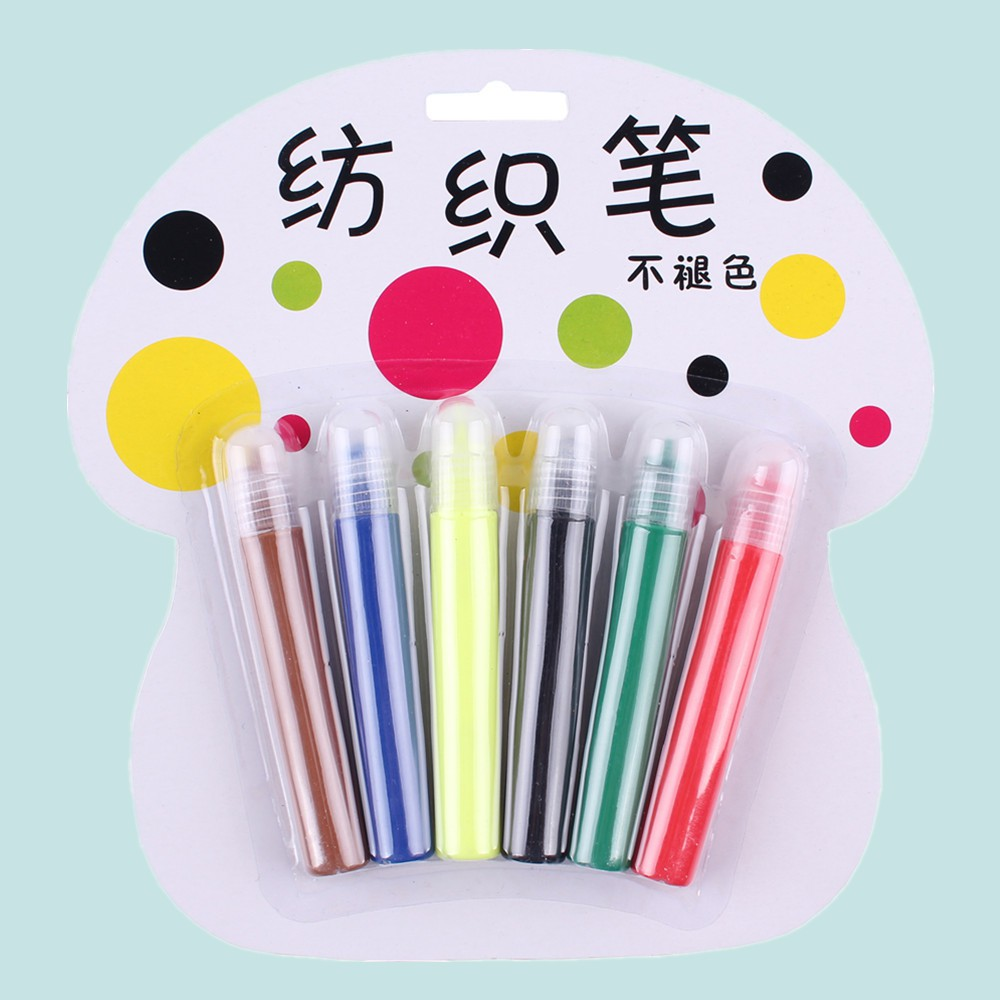 Cloth painting pen clothes painting T-shirt shoes DIY pen watercolor pen cloth brush waterproof not fade 6-color textile