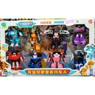 Bộ 8 robot biến hình