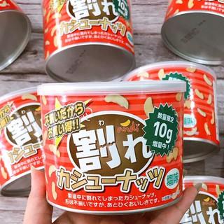 Hạt điều Dan D Park 185gr xuất khẩu Nhật