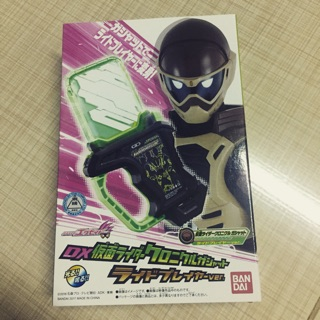DX Gashat Kamen Rider Chronicle ver Nico