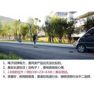 Cung cấp đặc biệt xe máy điện dây hành lý hàng hóa cao su thun ràng buộc đai thumbnail