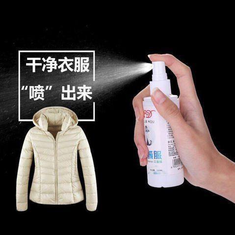 [ Chuyen Si] [Nhập HC1712 giảm 10%]Chai xịt tẩy mốc làm trắng quần áo thần thánh - 14803565 , 2851526396 , 322_2851526396 , 35500 , -Chuyen-Si-Nhap-HC1712-giam-10Phan-TramChai-xit-tay-moc-lam-trang-quan-ao-than-thanh-322_2851526396 , shopee.vn , [ Chuyen Si] [Nhập HC1712 giảm 10%]Chai xịt tẩy mốc làm trắng quần áo thần thánh