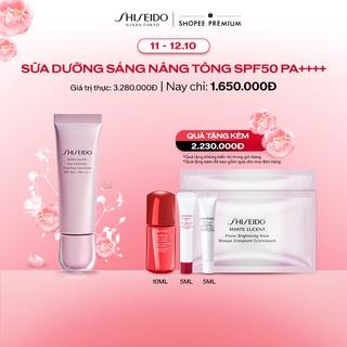 Sữa dưỡng sáng da ban ngày Shiseido White Lucent Day Emulsion 50ml