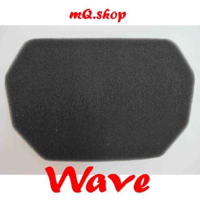 Lọc gió xe Wave đời đầu - 3152743 , 322290735 , 322_322290735 , 17000 , Loc-gio-xe-Wave-doi-dau-322_322290735 , shopee.vn , Lọc gió xe Wave đời đầu