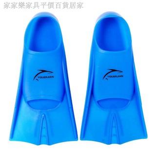 Giày bơi silicone bảo vệ chân cho người lớn và trẻ em thumbnail
