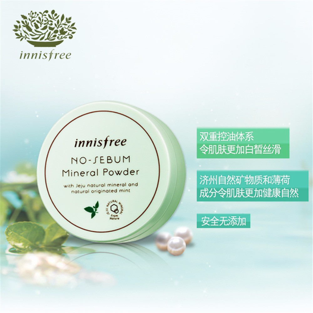 Phấn Phủ Bột Innisfree Mineral Powder – Blur Powder