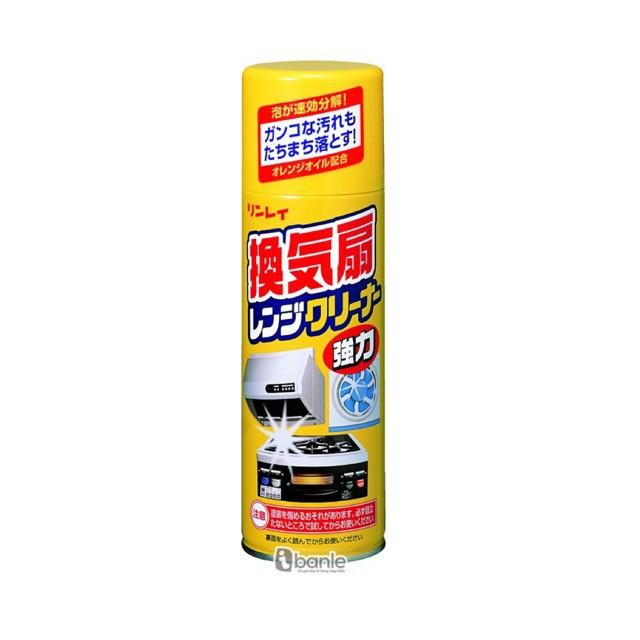SALE-Nhật nội địa SALE- Xịt khử mảng bám dầu mỡ Rinrei 330ml Nhật bản *