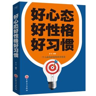 Sách Tập Đọc Tiếng Anh Cho Bé