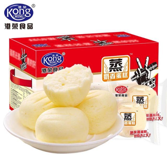 Combo 10 bánh bông lan tươi Kong - 2458814 , 727872173 , 322_727872173 , 65000 , Combo-10-banh-bong-lan-tuoi-Kong-322_727872173 , shopee.vn , Combo 10 bánh bông lan tươi Kong