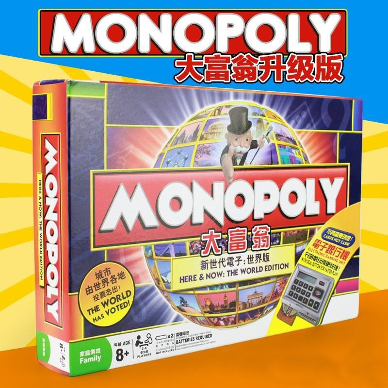 Monopoly Electronic Banking Board Game Here & Now the World Edition