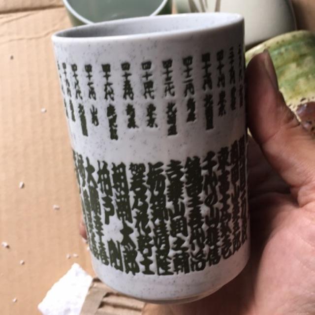 Ly trà hoạ tiết có trện