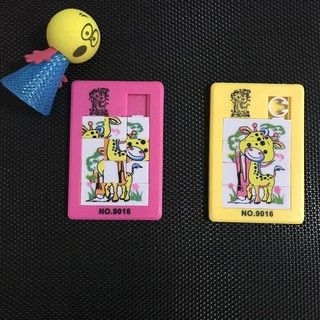 Animal Puzzle Sliding Puzzle Funny Mini Plastic Girls' Toys