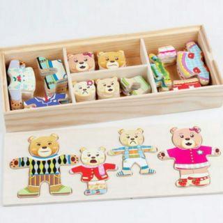 Sale… Sale kho đồ chơi gỗ cho bé. Hộp gỗ 4 nhân vật gấu 72 chi tiết, thay đổi phối hợp quần áo. Đồ chơi gỗ cho bé yêu.