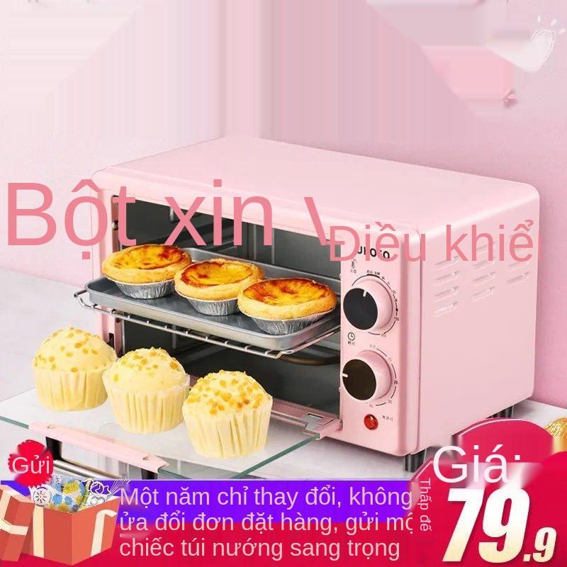 > Nordic Air Oven Lò nướng gia dụng Đa chức năng Lò nướng nhỏ hoàn toàn tự động Lò nướng bánh nhỏ mini tự động Lò nướng