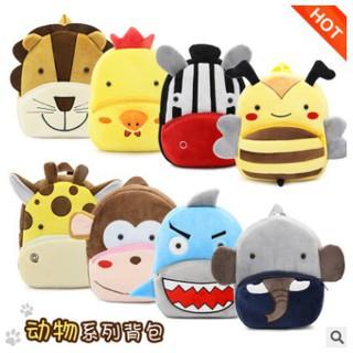 Children's school bag, shoulder bag, plush backpack, kindergarten, early childho
