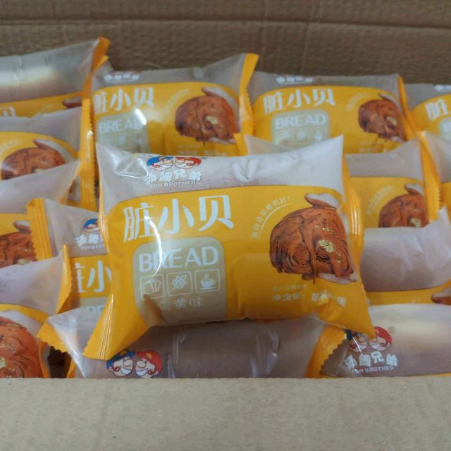 Bánh mì nhân bơ sữa - 3506375 , 1219508575 , 322_1219508575 , 8000 , Banh-mi-nhan-bo-sua-322_1219508575 , shopee.vn , Bánh mì nhân bơ sữa