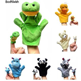 ☎2PCS Kids Plush baubles Finger Talking Props Animals Hand Puppets