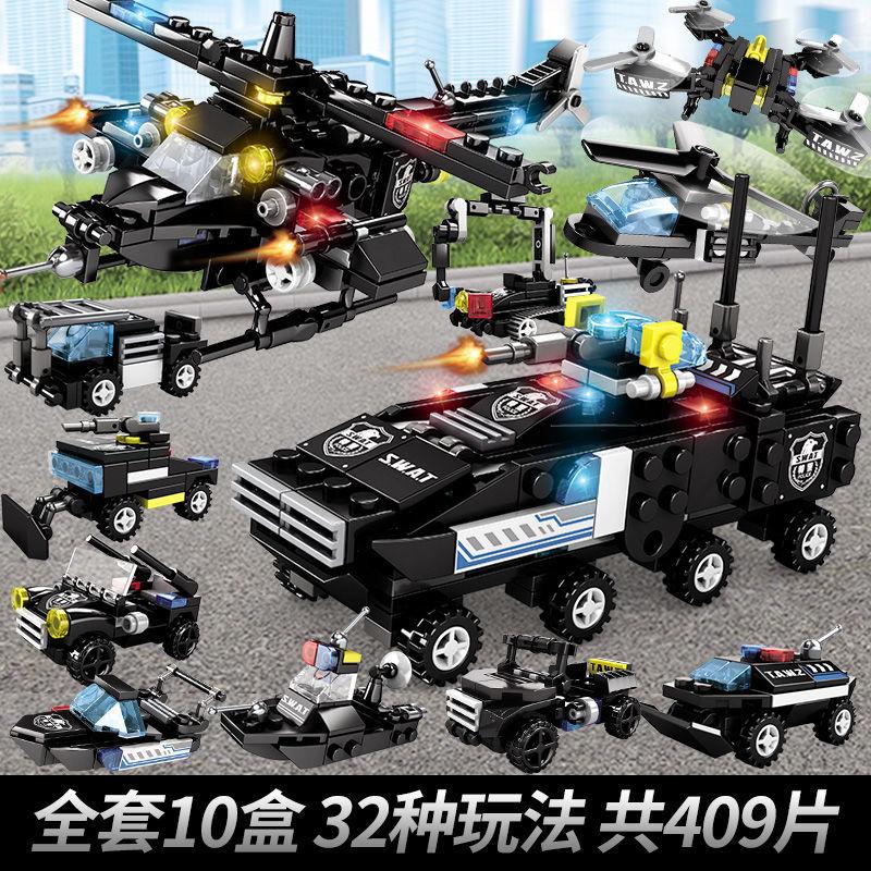 Tương Thích Với LEGO Phantom Ninja Thành Phố Bé Trai Và Bé Gái Lắp Ráp Khối Lego Phù Hợp Trẻ...