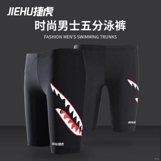 ┅✈Swim trunks men s mid-length hot springs large size anti-awkward swimwear five-point pants swimming cap three-piece eq
