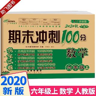 Đồ Chơi Học Toán 68 100 2020 Chất Lượng Cao