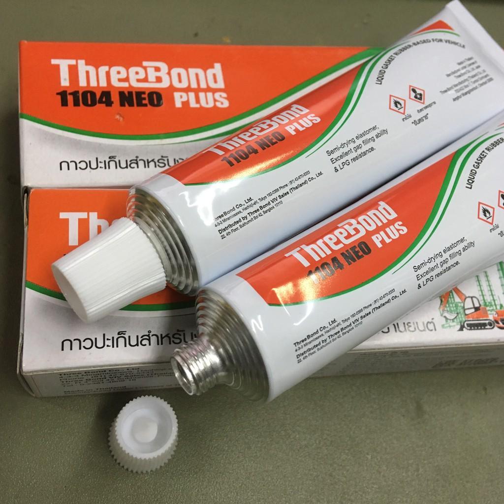 กาวทาปะเก็น Threebond 35กรัม กาวบรอนด์ ThreeBond (กาวทาปะะเก็น)