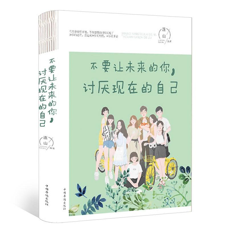 Sách In Chữ Cho Bé