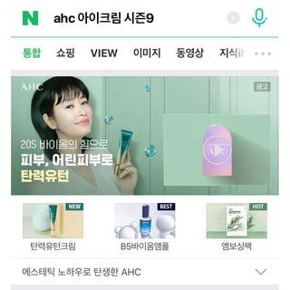 Kem Mắt AHC Youth Lasting Real Eye Cream For Face Season 9