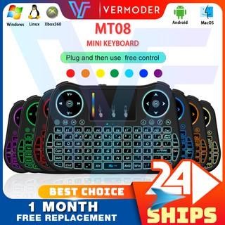 MT08 Bàn phím không dây mini có đèn nền LED đầy màu sắc Chuột không khí 2.4GHz cho PC Hai mặt không dây Con sóc bay Mini Bàn phím không dây Bàn di chuột điều khiển từ xa Android TV Box thumbnail