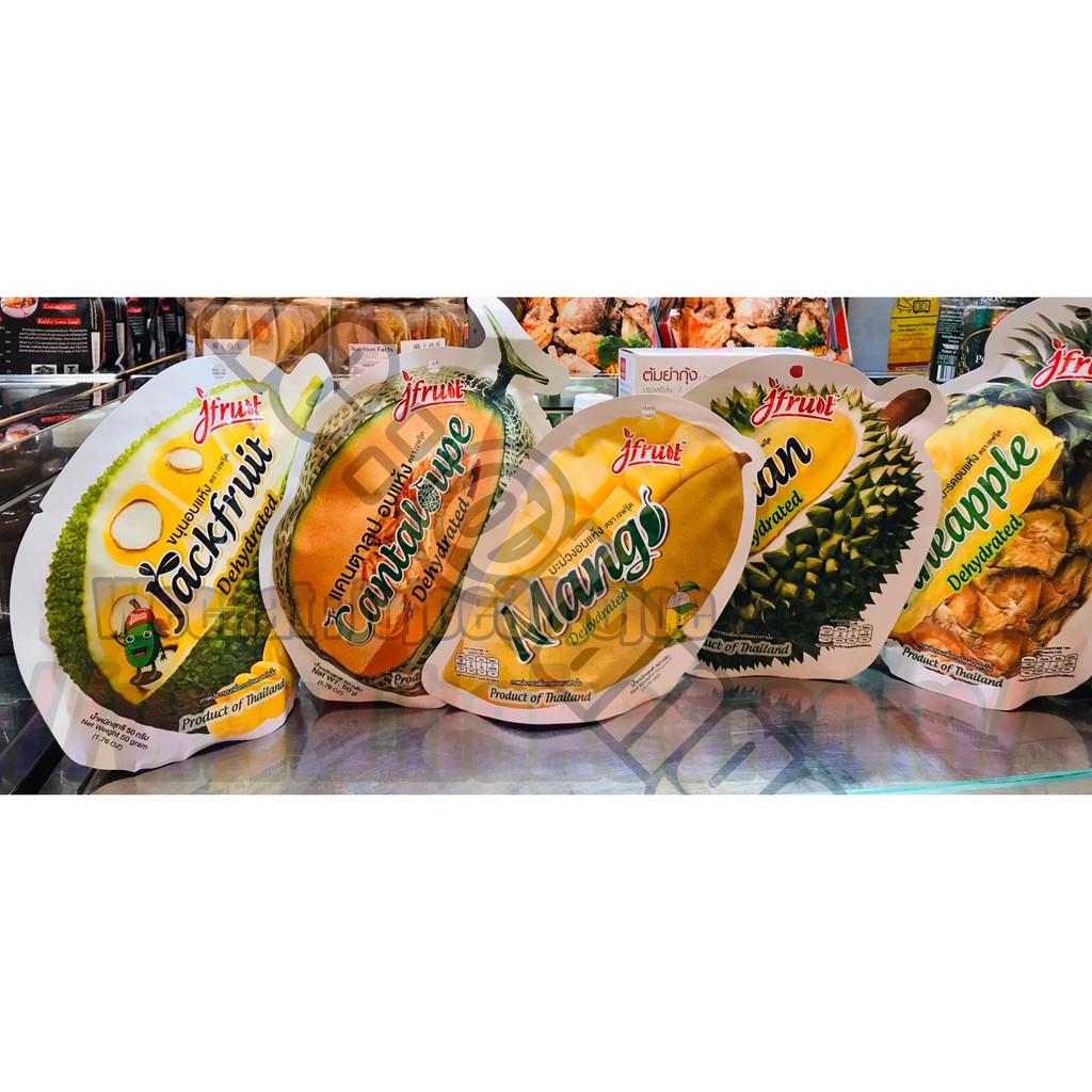J Fruit ผลไม้อบแห้ง มะม่วง 芒果乾 柔软的 ขนุน 菠萝蜜乾 柔软的 สับประรด 菠萝乾柔软的 ทุเรียน 榴莲乾 柔软的 แคนตาลูป นิ่ม J Fruit 哈密瓜乾 柔软的  【斋】