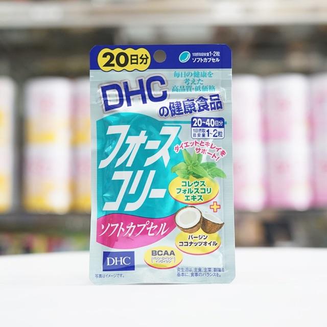 Viên uống giảm cân dầu dừa DHC Nhật Bản